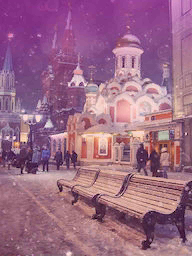 Word City MOSCOW WINTER