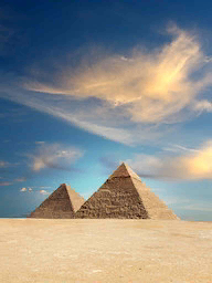 Word City GIZA PYRAMIDS